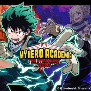 My Hero Academia: The Strongest Hero / The Begining - Part 1